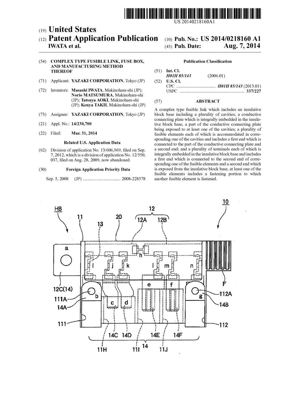 complex type fusible link, fuse box, and manufacturing method thereof -  diagram, schematic, and image 01  patents