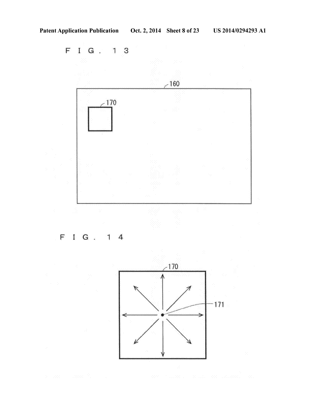 IMAGE PROCESSING CIRCUIT AND IMAGE DETECTION DEVICE - diagram, schematic, and image 09