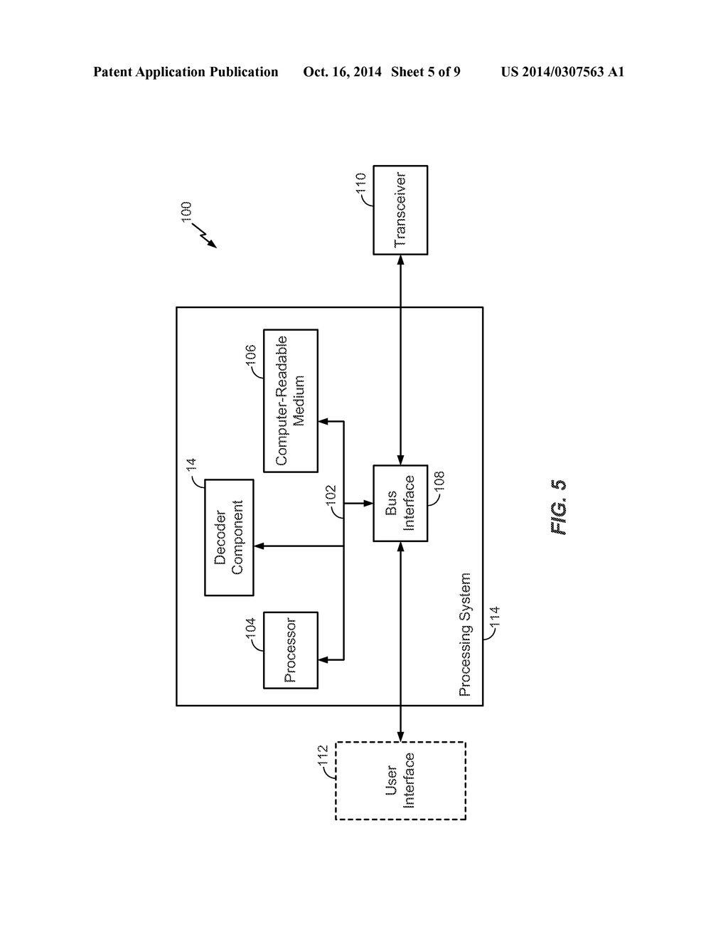 APPARATUS AND METHODS OF PROCESSING A PROTOCOL DATA UNIT - diagram ...