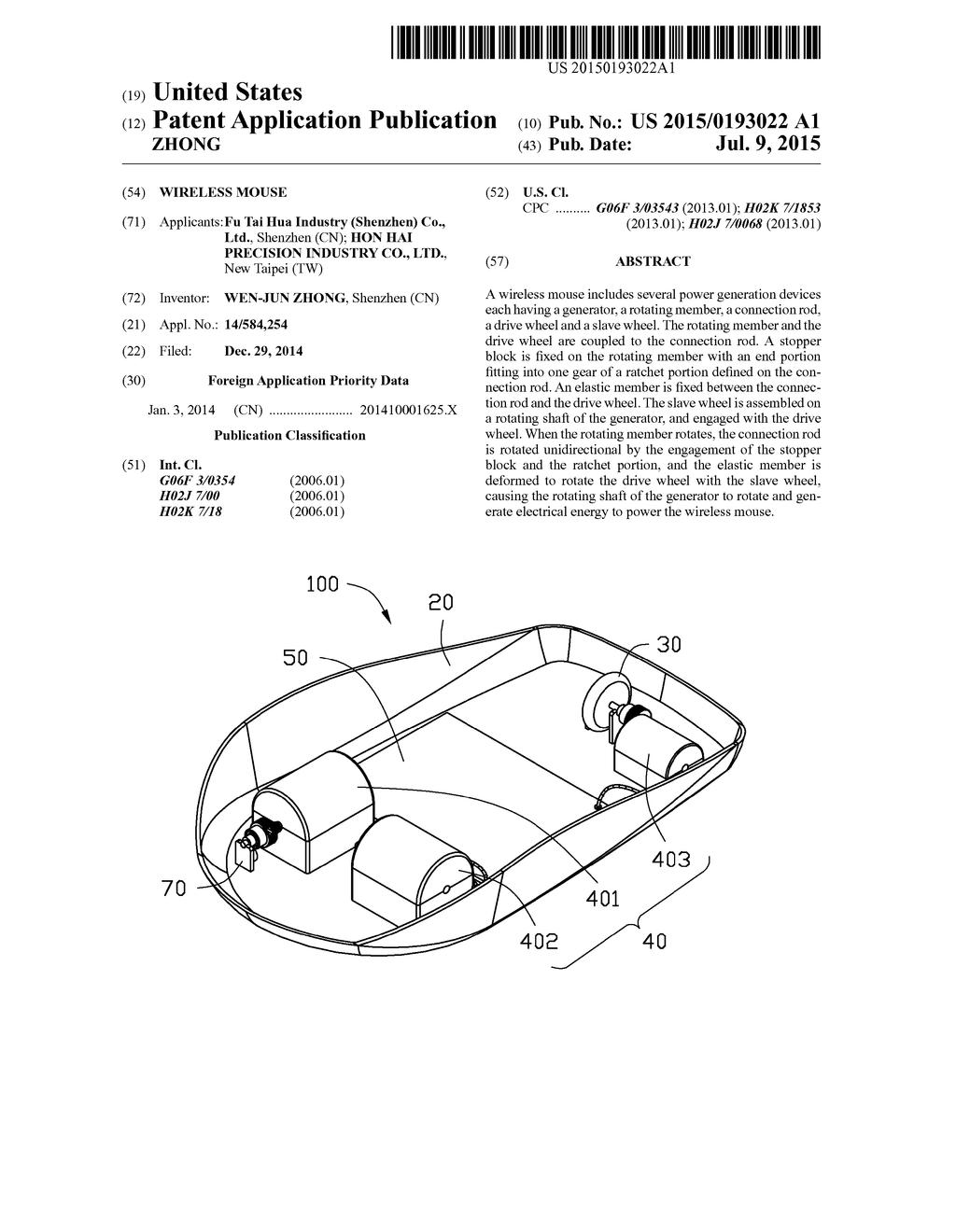 [DIAGRAM_38IU]  WIRELESS MOUSE - diagram, schematic, and image 01 | Wireless Mouse Diagram |  | Patents