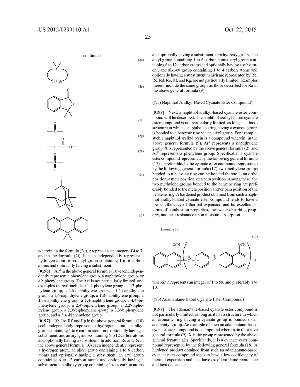 METHOD FOR PRODUCING CYANOGEN-HALIDE, CYANATE ESTER COMPOUND AND METHOD     FOR PRODUCING THE SAME, AND RESIN COMPOSITION - diagram, schematic, and image 33