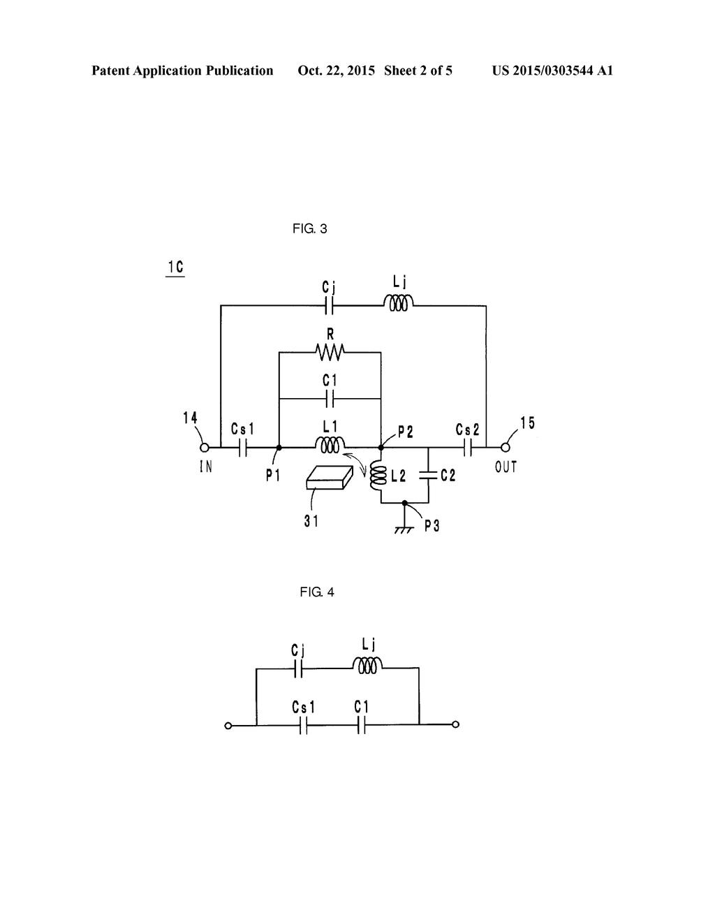 reciprocal circuit