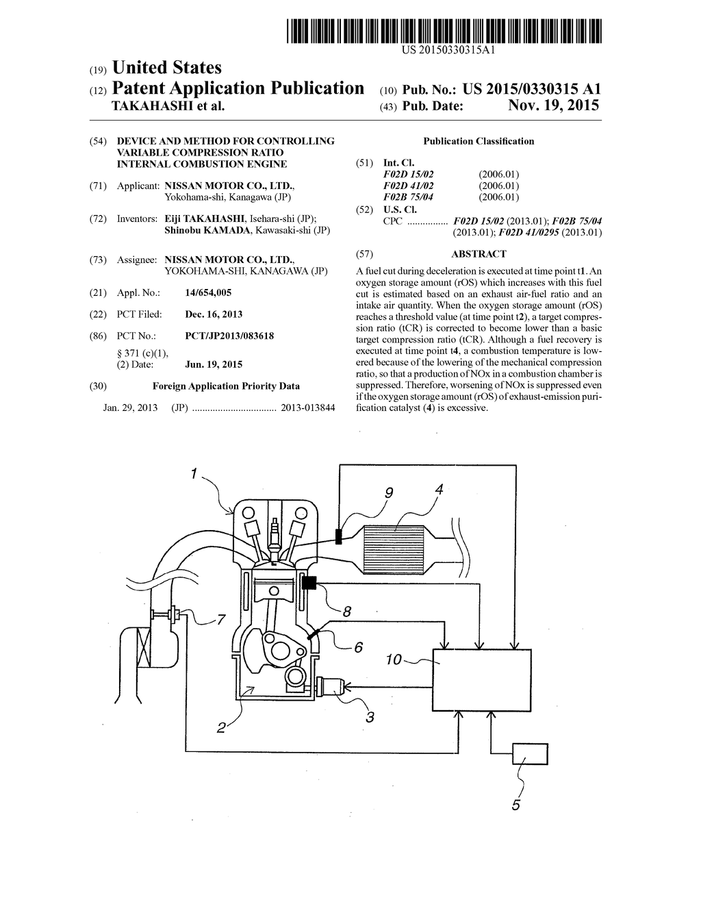 Device And Method For Controlling Variable Compression Ratio Nissan Engine Diagram Internal Combustion Schematic Image 01