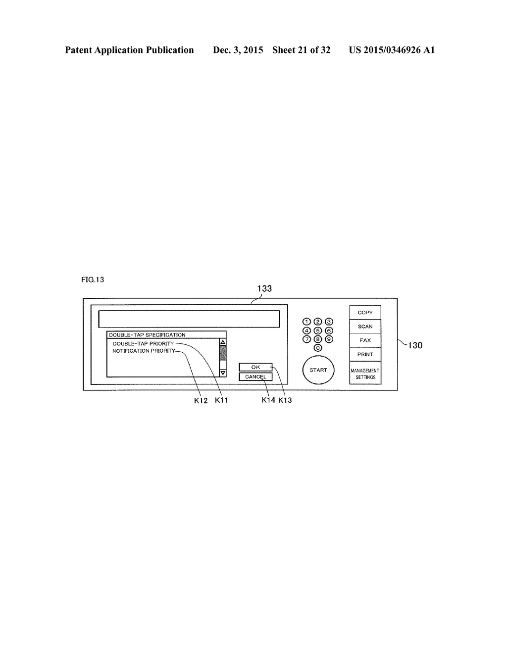 USER INTERFACE PROVIDED WITH DISPLAY UNIT FOR DISPLAYING SCREEN - diagram, schematic, and image 22