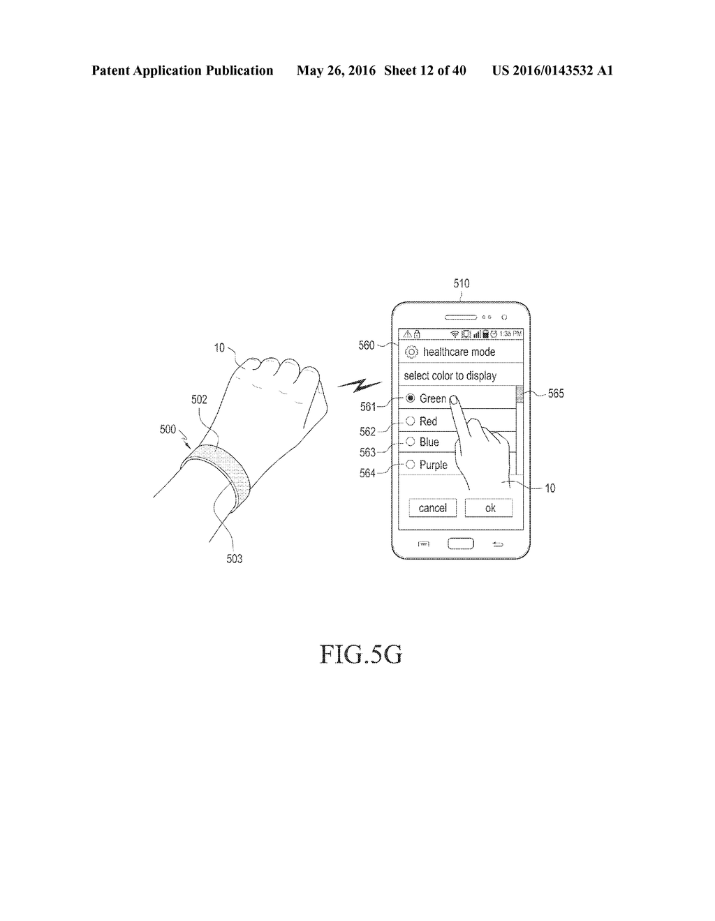 WEARABLE DEVICE AND METHOD OF CONTROLLING THE SAME - diagram, schematic, and image 13